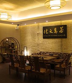 会所设计 • 广州若易会所